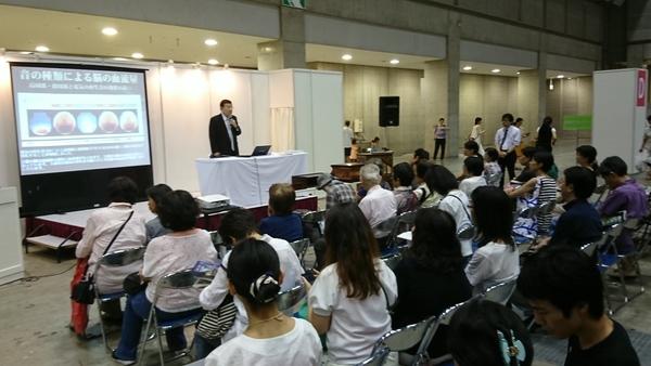 癒しフェア2018東京ビッグサイト8月4(土)5(日)の出展、講演を終えて